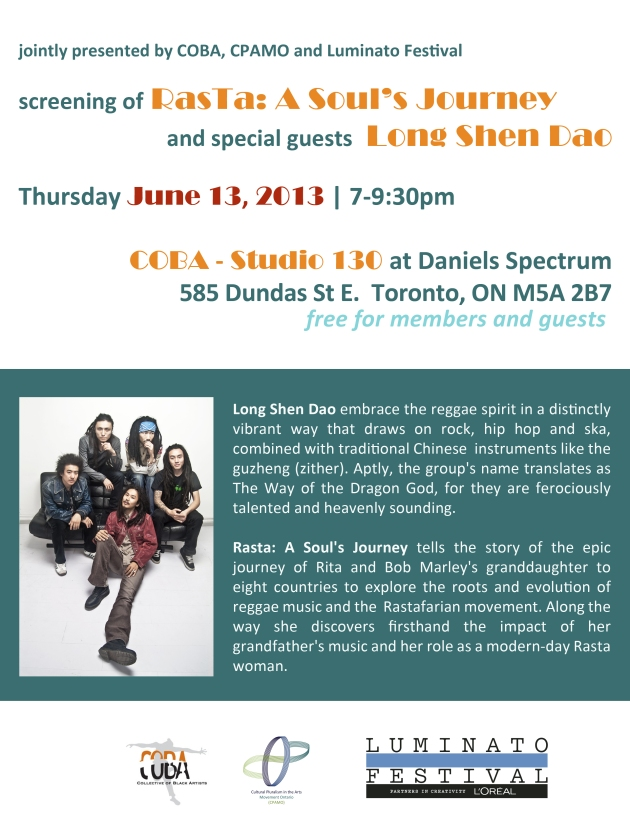 You are invited to a special event on June 13!