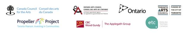 2019 funders logos banner